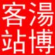 免费空间shaibaonet.com